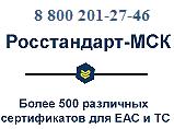 logo-menu