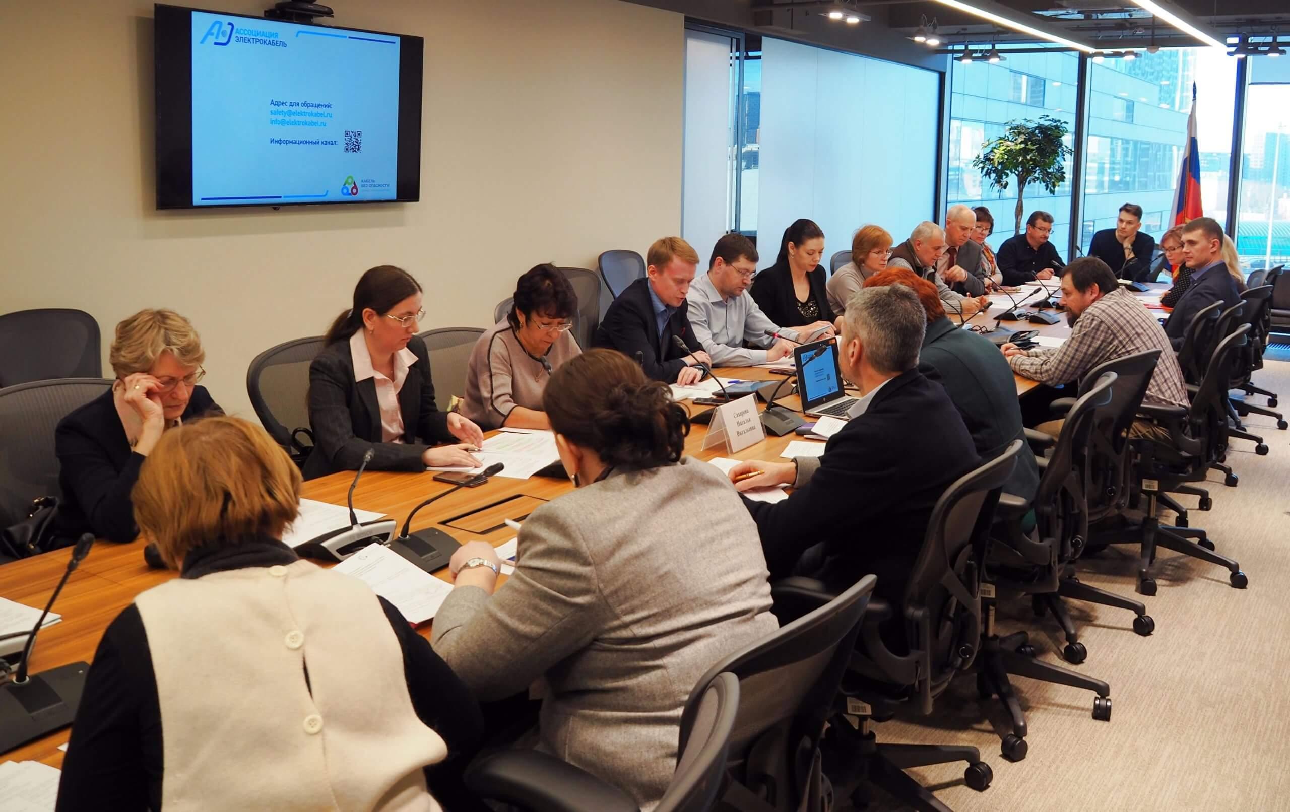 Итоги заседания рабочей группы по вопросам деятельности аккредитованных лиц в сфере оценки соответствия кабельной продукции