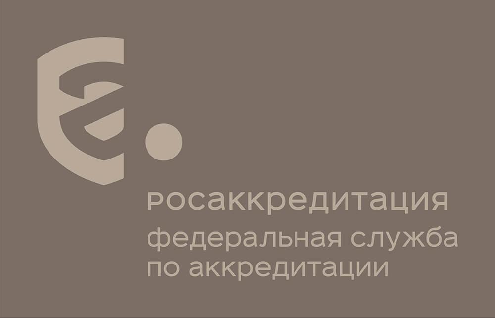 Об организации деятельности, связанной с предоставлением государственных услуг с 28 марта по 5 апреля 2020 г.
