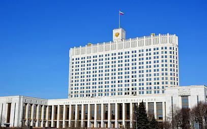 Правительство РФ установило дополнительные особенности контрольно-надзорной и разрешительной деятельности в сфере аккредитации