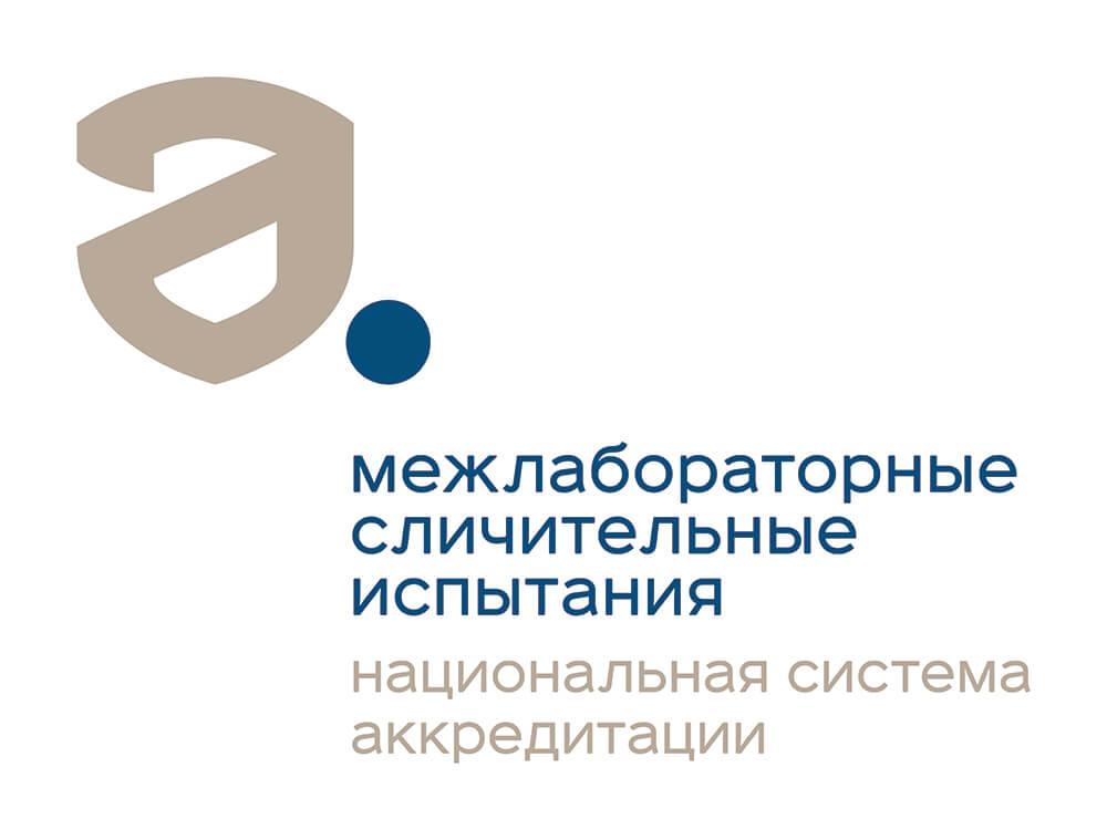 НИАР провел вебинар «Цифровая платформа «Программы проверки квалификации лабораторий»