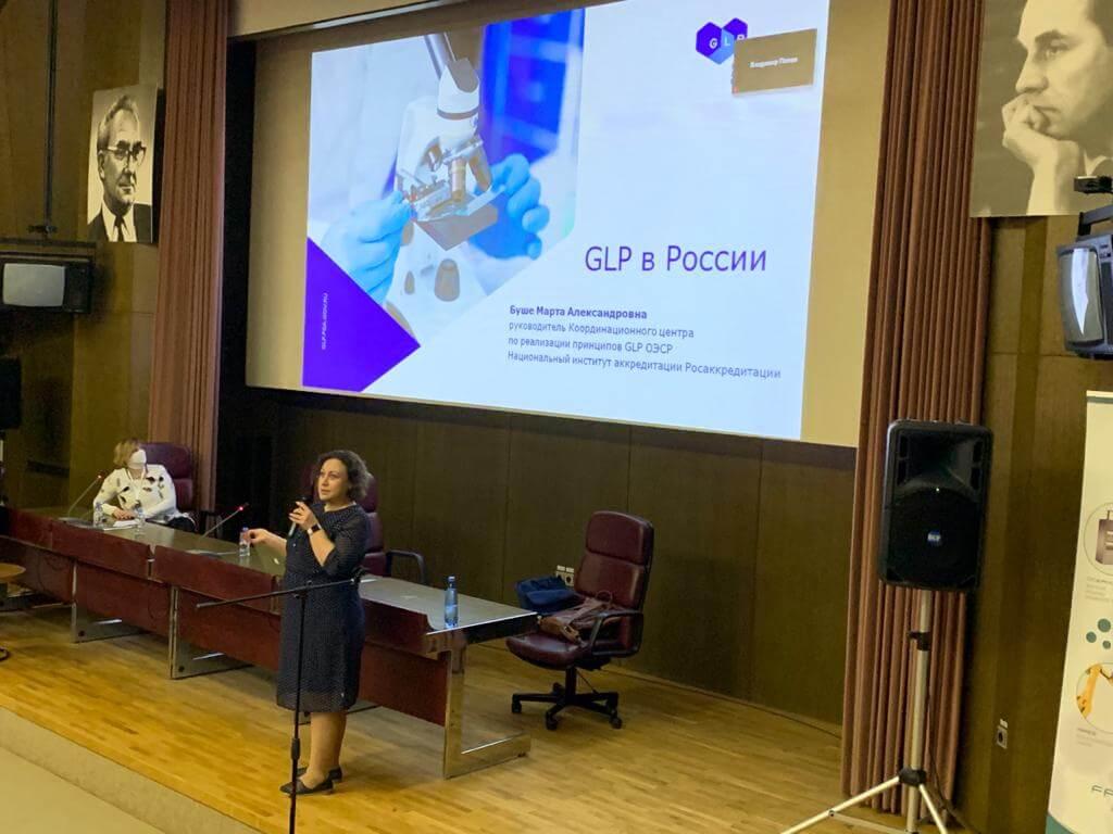 В России есть вся необходимая инфраструктура для проведения GLP-исследований
