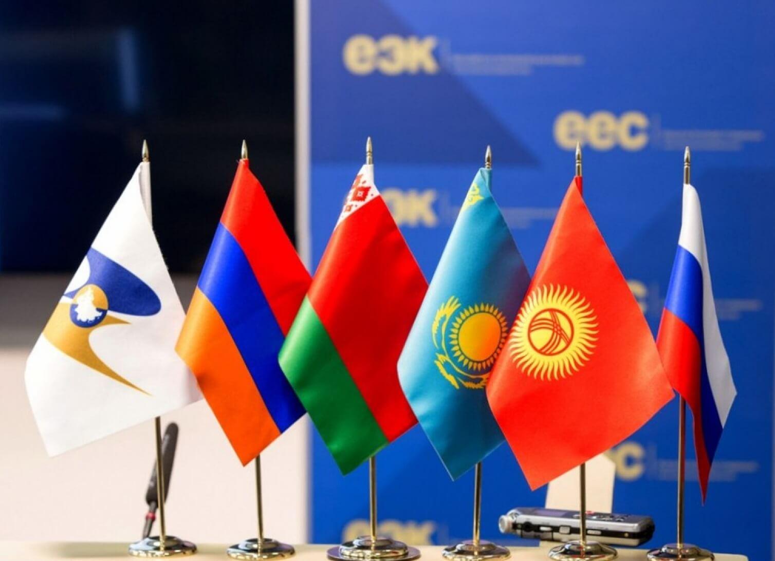 Состоялось пятое заседание Совета руководителей органов по аккредитации государств – членов ЕАЭС