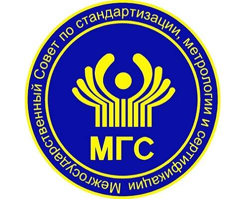 Представители Росаккредитации приняли участие в заседании МГС