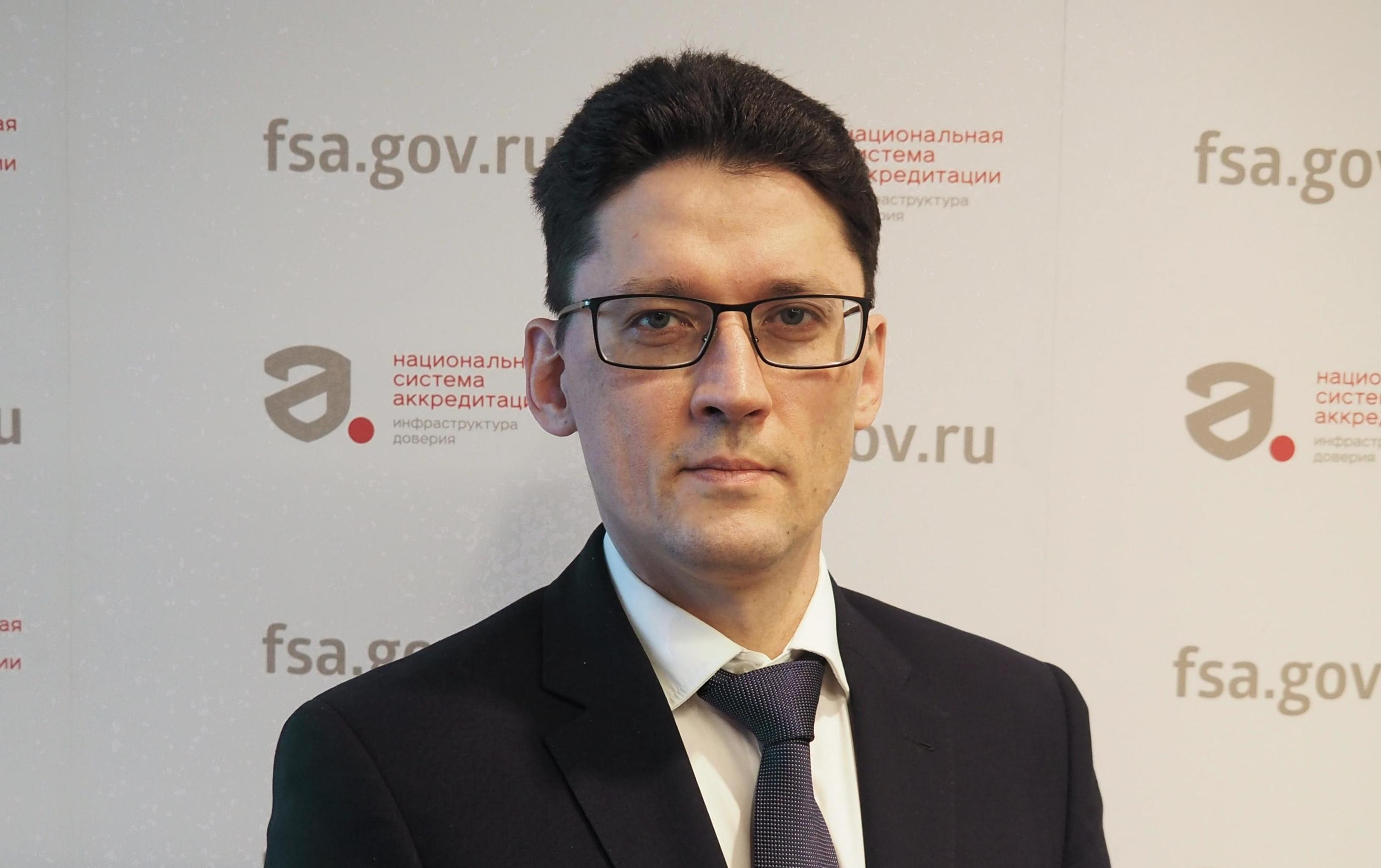 Максим Залазаев назначен заместителем руководителя Росаккредитации