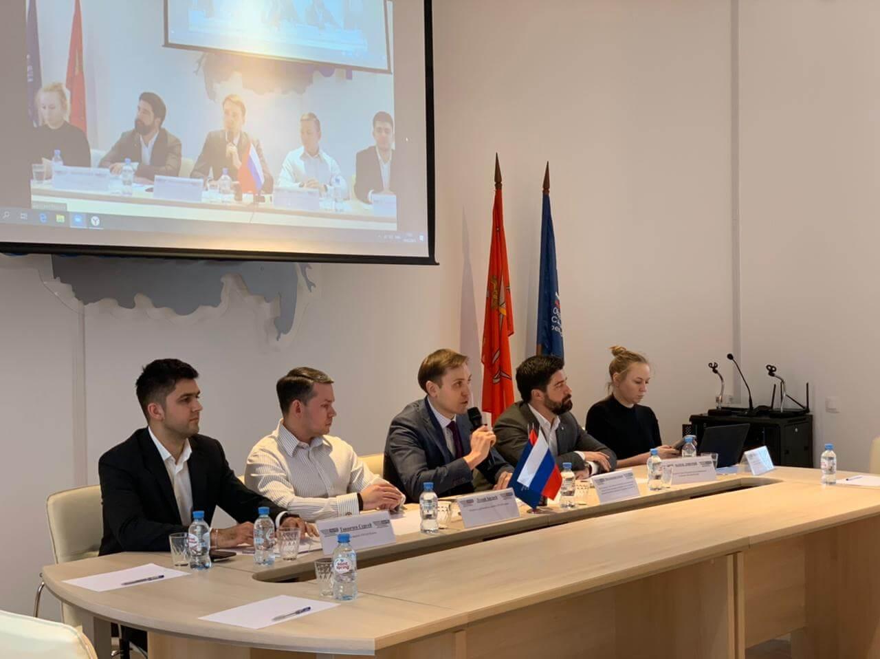О цифровой трансформации Росаккредитации на конференции по экспериментальным режимам цифровых платформ