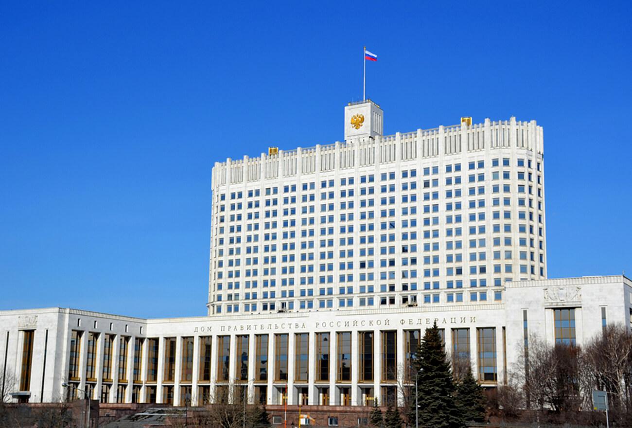 Правительство Российской Федерации установило особенности в отношении разрешительной деятельности на 2021 год