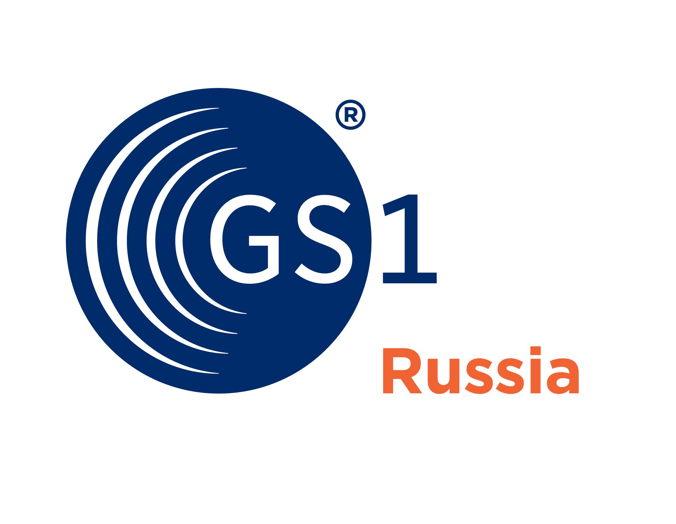 Росаккредитация и ГС1 РУС подписали соглашение о взаимодействии