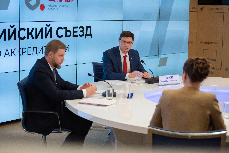 На VII Всероссийском съезде экспертов по аккредитации обсудили перспективные направления аккредитации