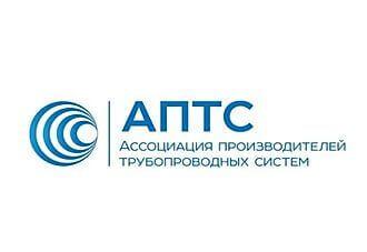 Росаккредитация и Ассоциация производителей трубопроводных систем подписали соглашение о взаимодействии