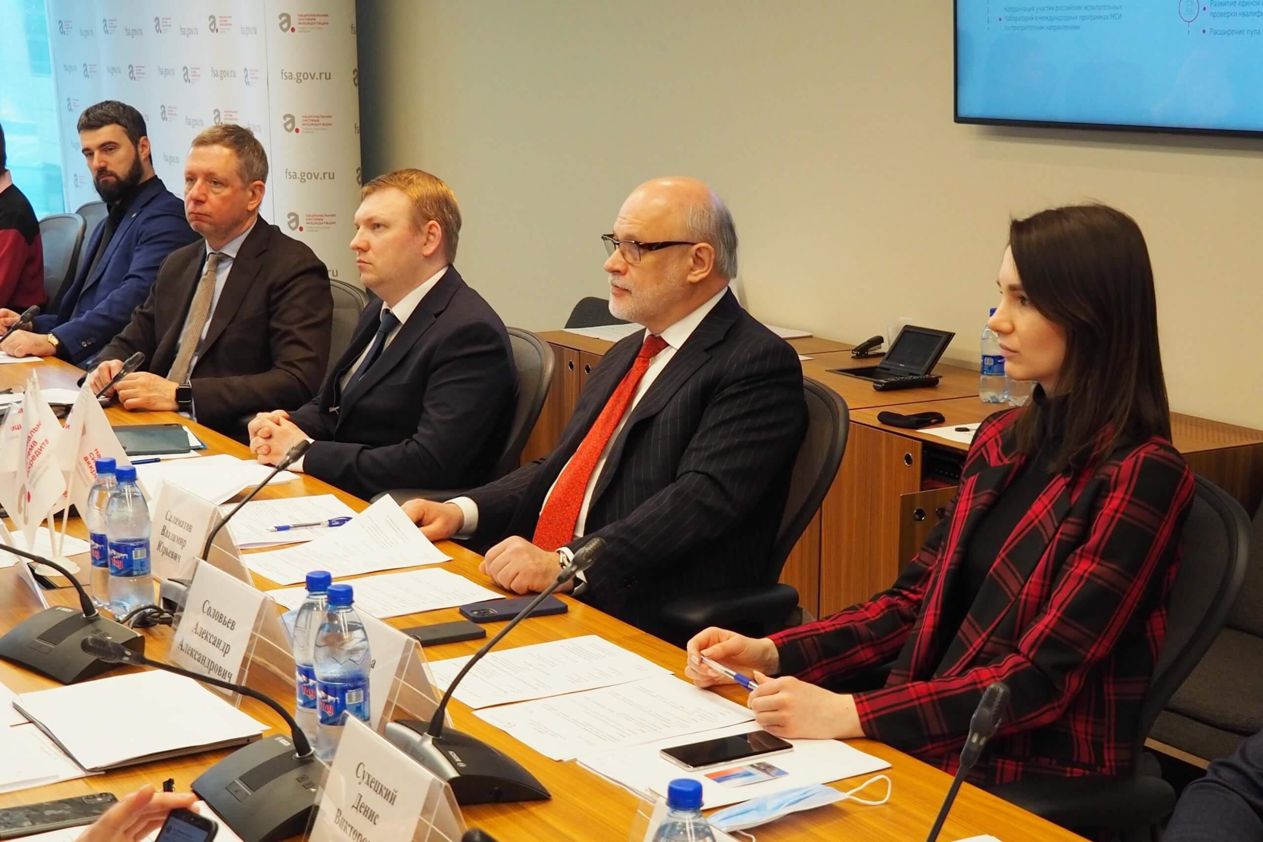 Состоялось заседание Общественного совета при Росаккредитации