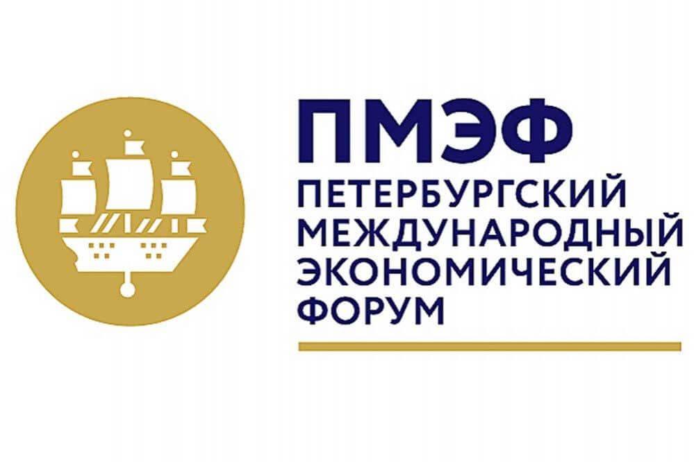 Назарий Скрыпник принял участие в дискуссии на ПМЭФ-2021 о противодействии нелегальному обороту продукции